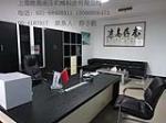 上海然海液压机械科技有限公司