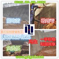 汕头市基坑设计与施工全程服务_在线帮您
