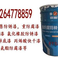 供应环氧煤沥青漆国家标准生产要求