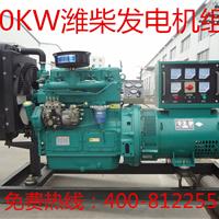 30kw柴油发电机组哪里有卖的