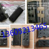 徐工RP752摊铺机橡胶履带板 承诺质保一年