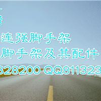 连云港连强建筑材料有限公司