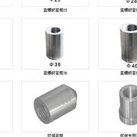 生产加工天津钢筋套筒,天津钢筋连接件