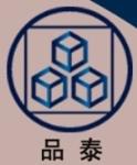 武汉三安建筑材料有限公司