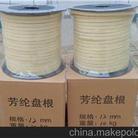 芳纶纤维盘根进口芳纶盘根耐磨芳纶盘根厂家