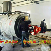 供应2-1.25公斤压力燃气蒸汽锅炉