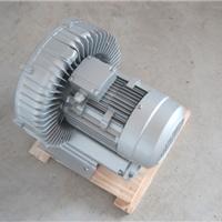 供应漩涡气泵 绿罗品牌1.1kw漩涡气泵