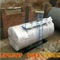 供应1吨-1.25公斤压力燃气蒸汽锅炉
