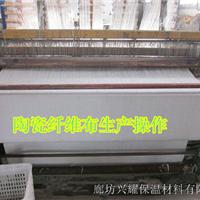 供应4x4陶瓷纤维盘根 密封防火制品
