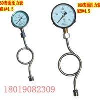供应不锈钢压力表缓冲管冷凝管内M14*1.5