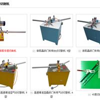 供应切割机 贴膜机 冲孔机