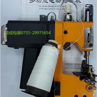 供应台工缝包机GK6-88型