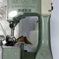 供应飞人牌GK9-2手提缝包机