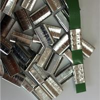 供应PET塑钢打包带、PET镀锌打包扣