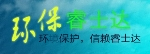 上海滇耀精密电子技术有限公司