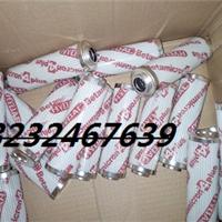 供应贺德克滤芯0015D010BN4HC