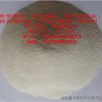 油井水泥减轻剂 珍珠岩固井减轻剂