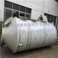 供应河北天津塑料厂废气处理设备