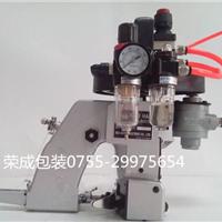 供应手提电动防爆缝包机N600A-AIR