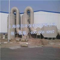供应江苏上海浙江家具厂喷漆废气处理设备