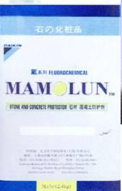 供应日本大金石材防护剂,氟原料。
