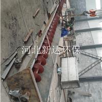 机械厂 专业生产 输送机 圆管式螺旋输送机