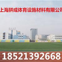 慈溪塑胶跑道厂家
