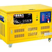供应25KW汽油发电机一台起批