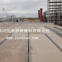 西南区域供应发泡水泥复合板