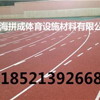 东阳塑胶跑道厂家
