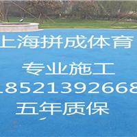 慈溪幼儿园塑胶地坪厂家施工