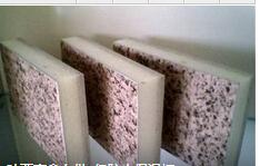 供青海防火保温板和西宁硅酸盐防火板批发