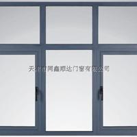 天津市津南区断桥铝门窗销售,断桥铝门窗