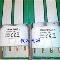 欧司朗OSRAM DULUX L 55W/930演播室灯管
