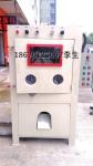 供应深圳自动喷砂机 输送式 转盘式 滚筒式