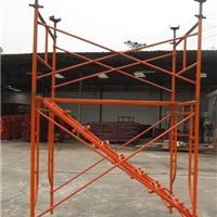 广东门式脚手架厂家供应专卖