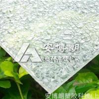 供应pc板透明板广告灯箱电子显示pc板透明板