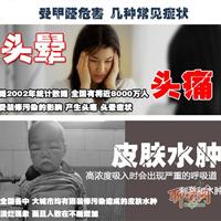 上海绿代环保科技有限公司