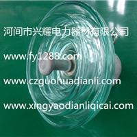 价格优惠质量第一FC160P/155防污玻璃绝缘子