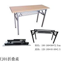 简易折叠桌 培训室折叠桌椅 方便存放折叠桌