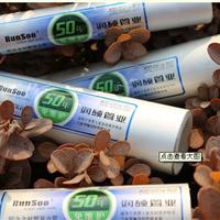 供应铝合金衬塑复合管最新价格衬PP―R|PB
