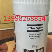 GA160-GA18阿特拉斯机油过滤器1625752500