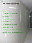 北京双大伟业科技发展有限公司