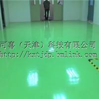北京 天津 河北环氧防静电自流平地坪漆施工