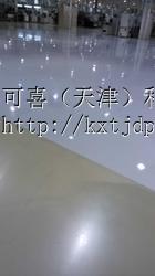 天津 河北 石家庄停车场地坪漆 环氧地坪漆