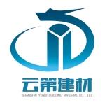 上海云第建筑装饰材料有限公司
