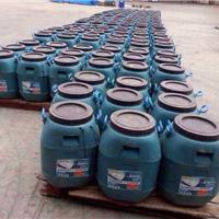 PB-1聚合物改性沥青防水涂料