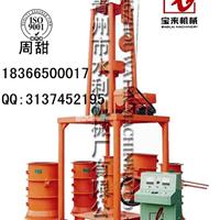 供应立式挤压水泥制管机|混凝土制管机