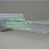 供应PC阳光板PC耐力板PCU型锁扣阳光板