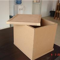 供应鑫沣承重包装分体箱